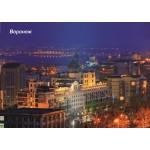 Пункты выдачи заказов в городе Воронеж
